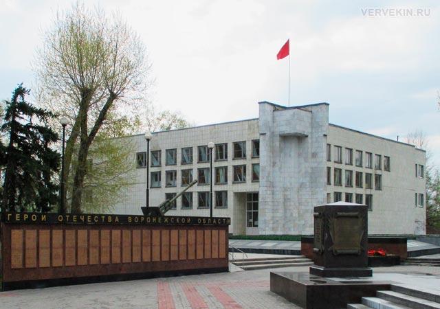 Парк Патриотов (Воронеж): музей-диорама