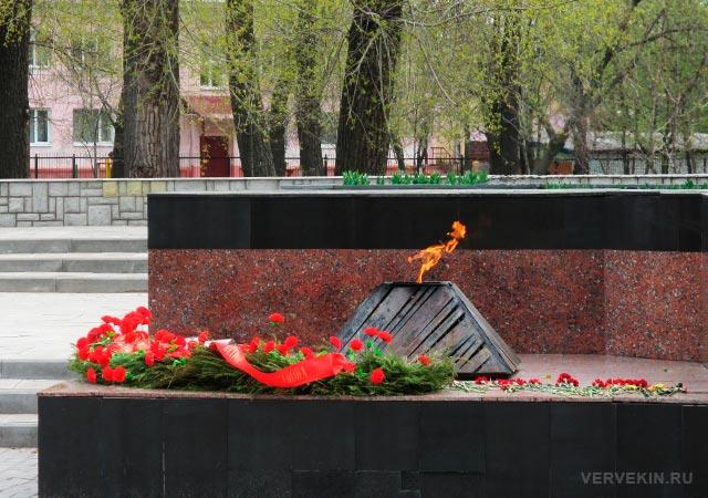 Музей-диорама (Воронеж): Вечный огонь