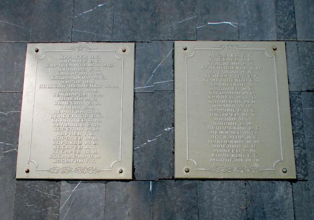Музей-диорама (Воронеж): братская могила 6