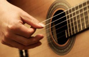 Классическая музыка на акустической гитаре