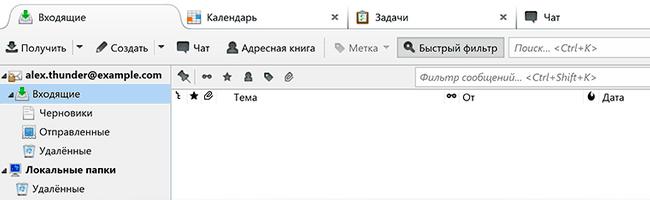 Почтовая программа Mozilla Thunderbird с удобным интерфейсом