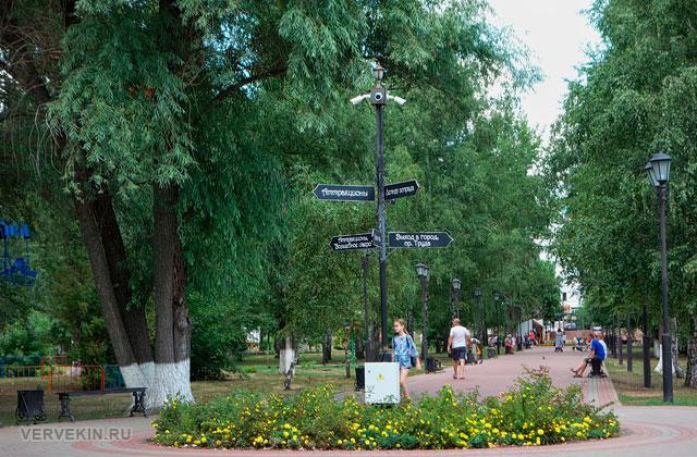 Парк Юбилейный (город Россошь Воронежской области)