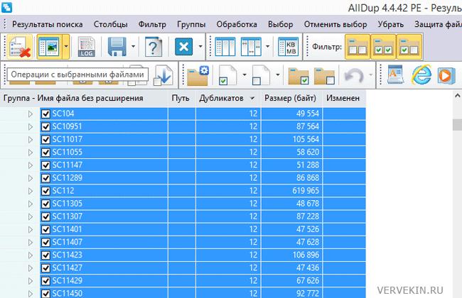 русская программа поиска дубликатов файлов