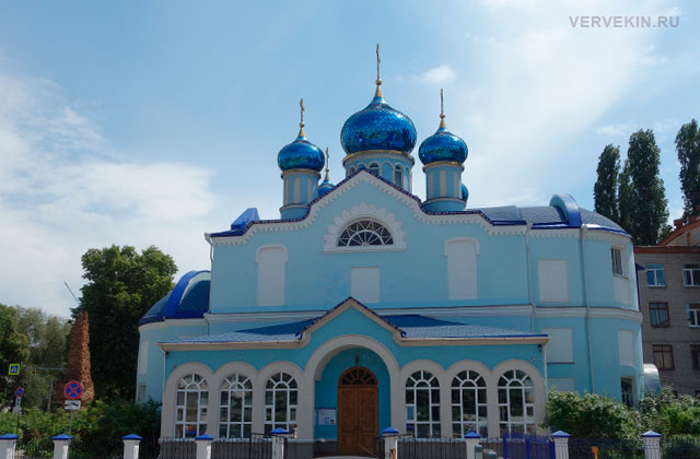 Воронеж: улица Карла Маркса, церковь пророка Самуила