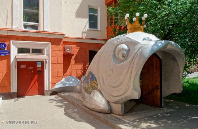 Воронеж: улица Карла Маркса, оригинальный вход в магазин