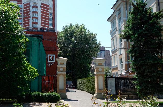 Воронеж: улица Карла Маркса, кусочек Камерного театра