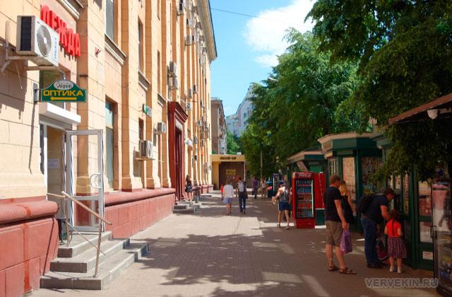 Воронеж: улица Карла Маркса, одноименная остановка общественного транспорта