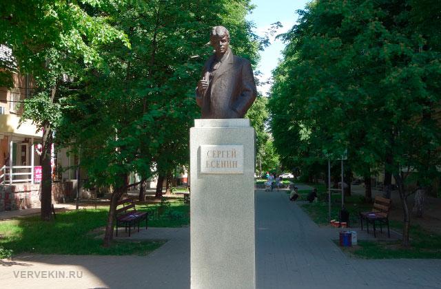 Воронеж: улица Карла Маркса, памятник Сергею Есенину