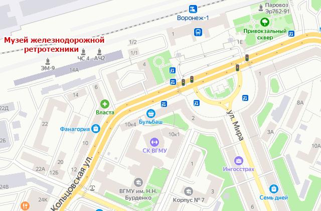 Музей железнодорожной ретротехники (Воронеж), где находится